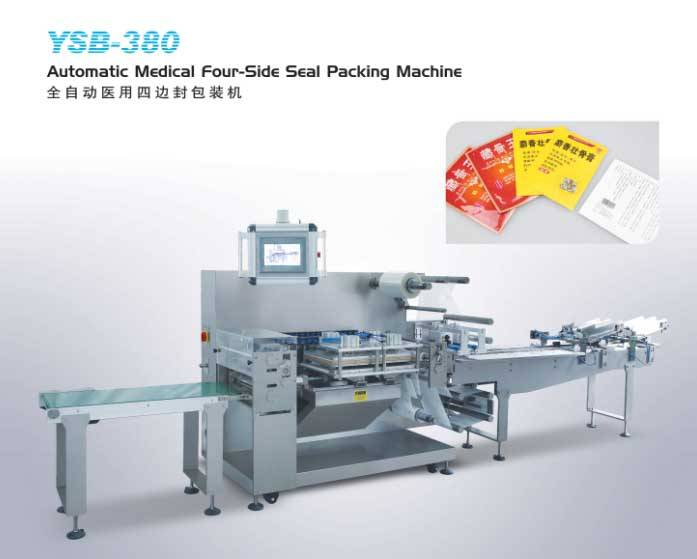 Automatic medical four-side seal packing machine YSB-380