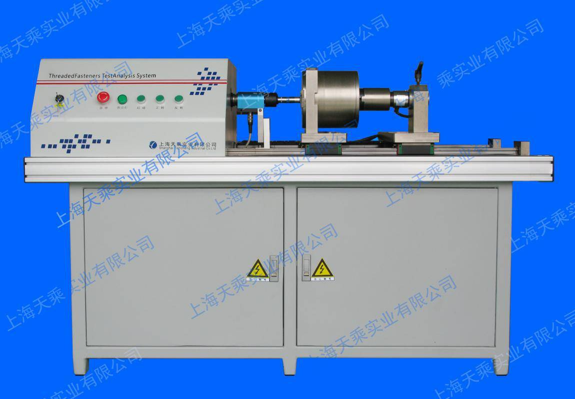 Threaded Fasteners Test System
