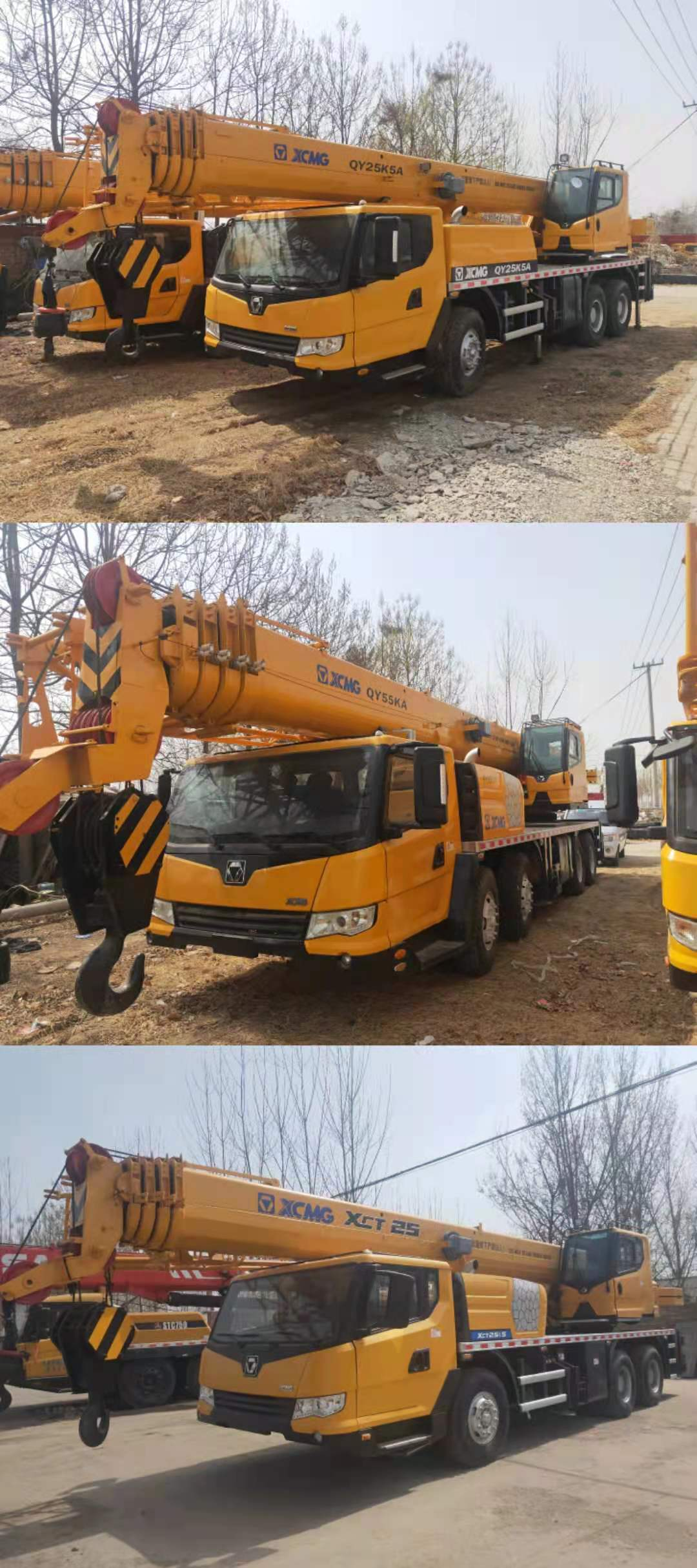 Cheap XCMG QY25ka,25 ton truck crane,25 ton mobile crane