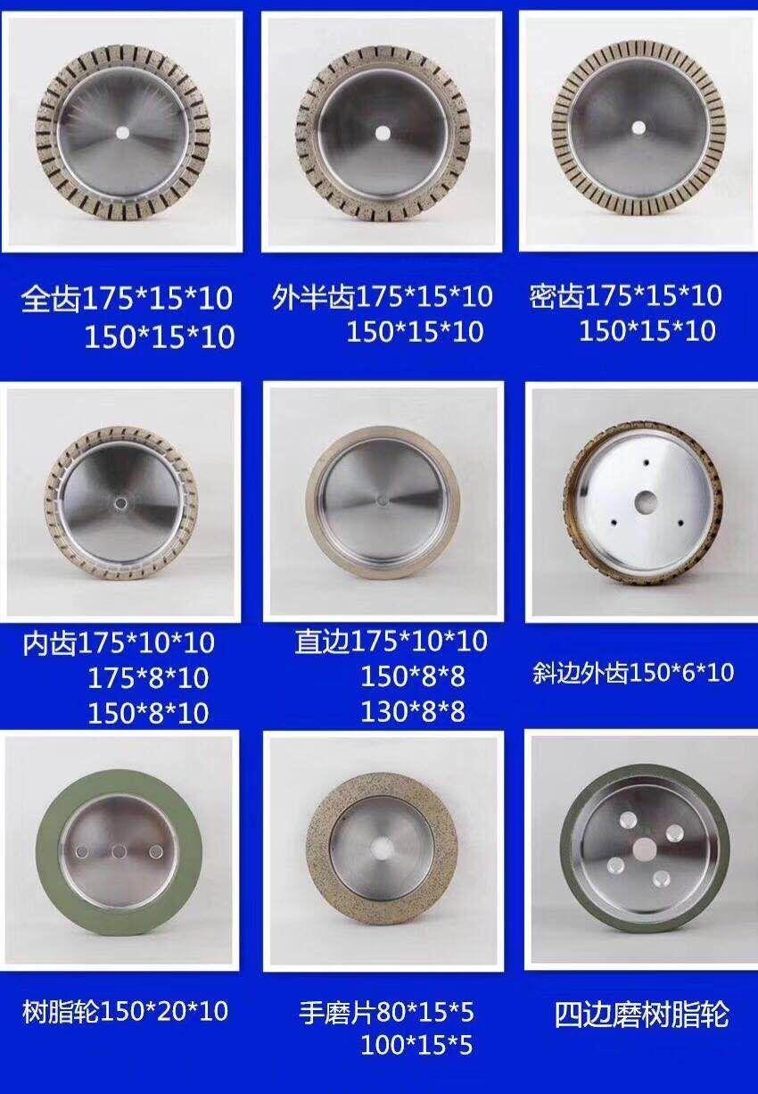 Wheel for glass edging machine