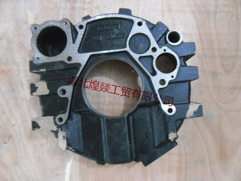 Cummins Engine Flywheel Shell4947580