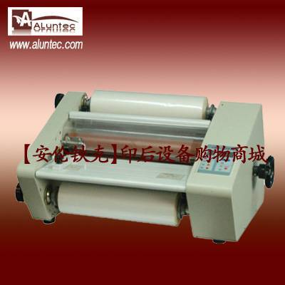 Aluntec AL-660 Hot Laminating Machine