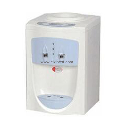 Hot Water Dispenser/Water Cooler YR-D55