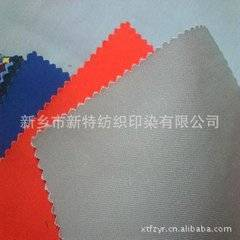 Protective fabric fire retardant for workwear