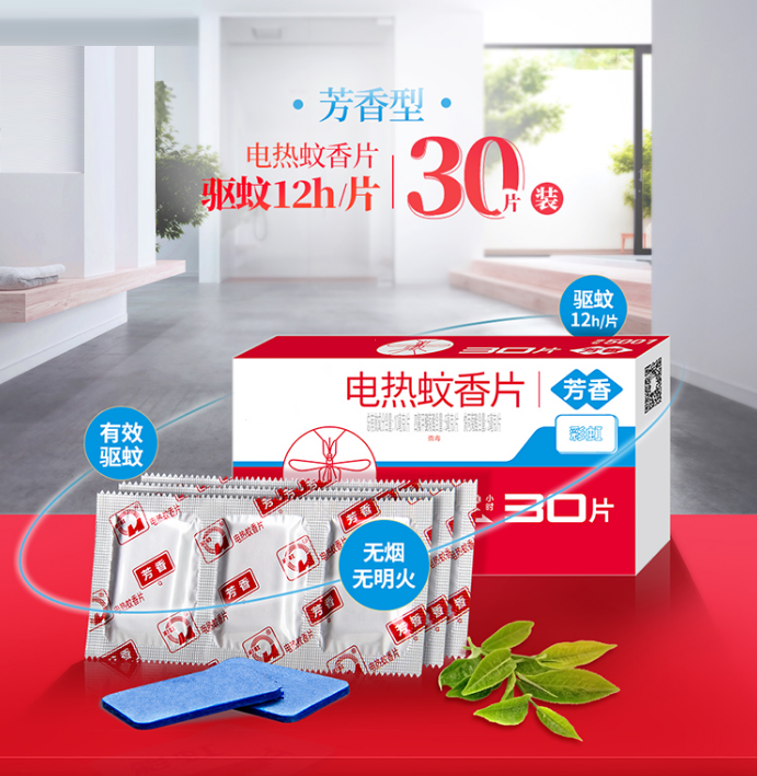 Electric Anti-mosquito Tablet