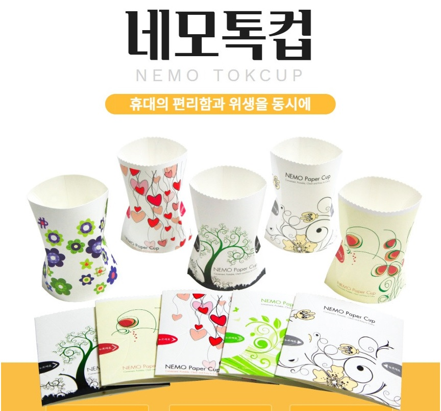 Cup, paper cup, portable, hygienic idea cup