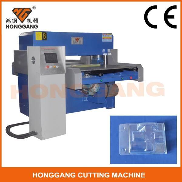 hydraulic plane die cutting press