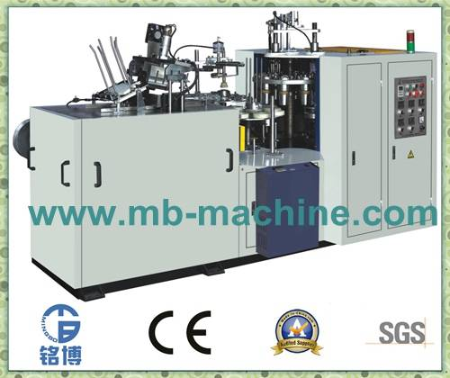 CE Approved Paper Coffee Cup Machine(MB-S12)