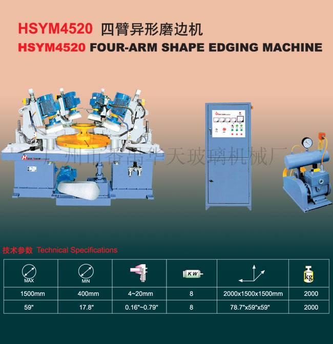 Glass Shaped Machines/HSYM4520 Four-arm Shape Edging Machine