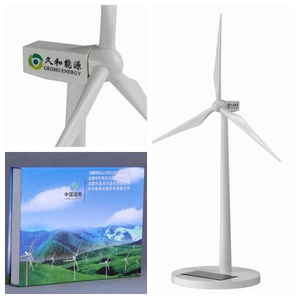 Solar Power Plastic Wind Generator Model for gifts