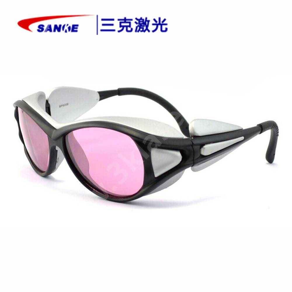 Laser 808nm  laser safty glass goggles