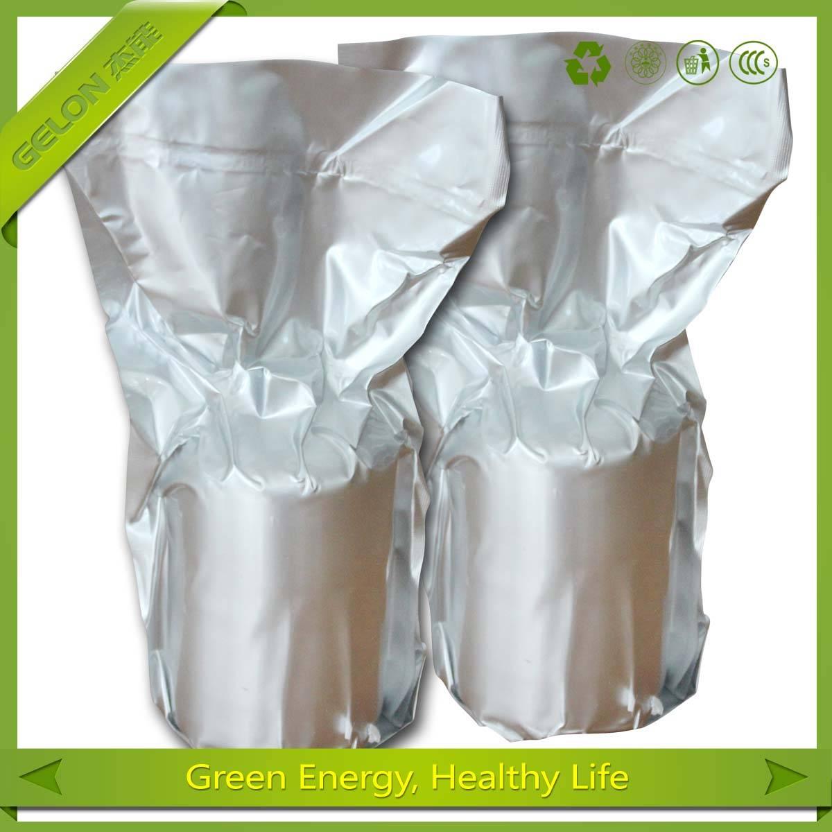 lithium battery electrolyte