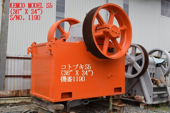 "USED ""KEMCO"" MODEL S5 (36"" X 24"") SINGLE TOGGLE JAW CRUSHER S/NO. 1190"