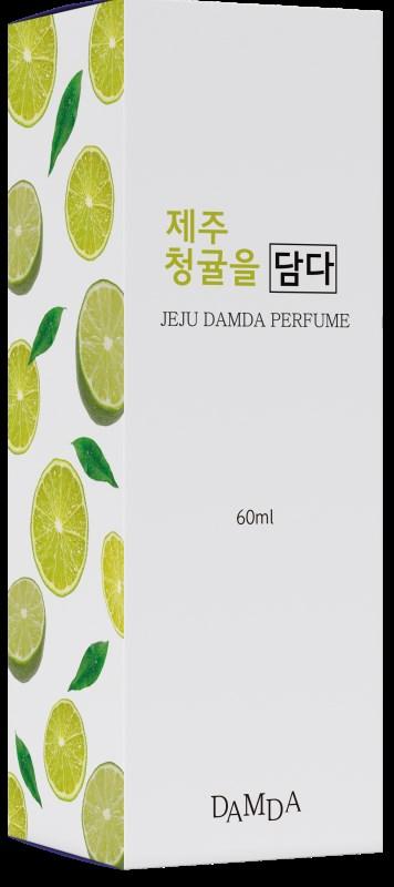 Fabric perfume air freshener