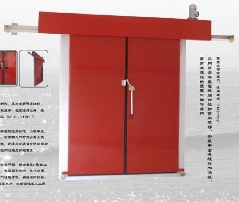 bi-parting sliding freezer doors