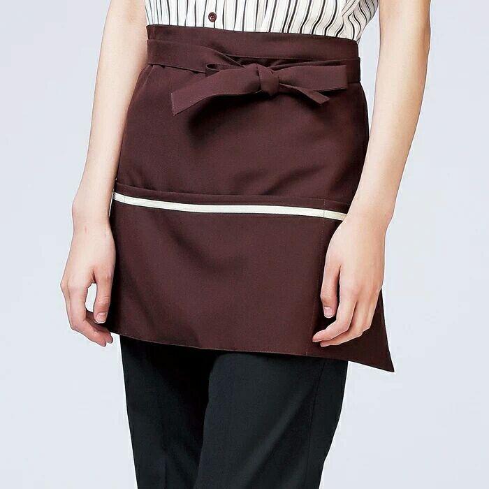 Coffee apron bar apron