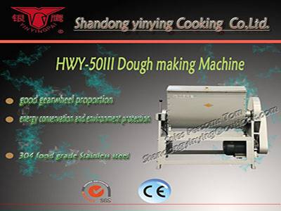 HWT-50III Dough Big Commercial machine