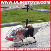 Gyro Rc Lama Helicopter