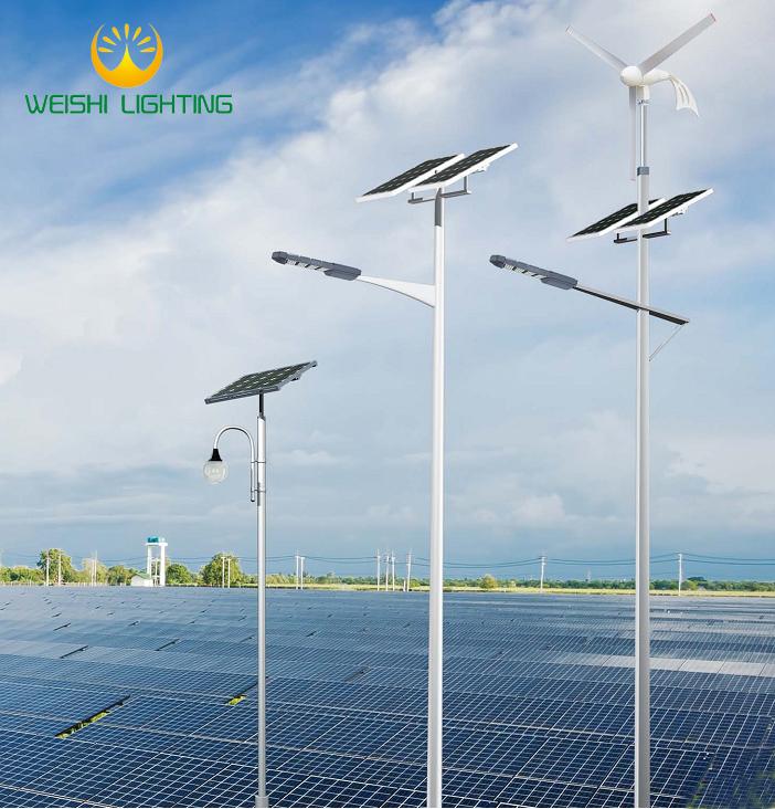 outdoor green energy customized 20w-100w LED solar street lights