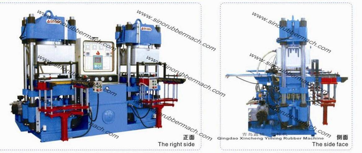 2RT Vacuum Rubber Molding Press,Vacuum Rubber Compression Moulding Press