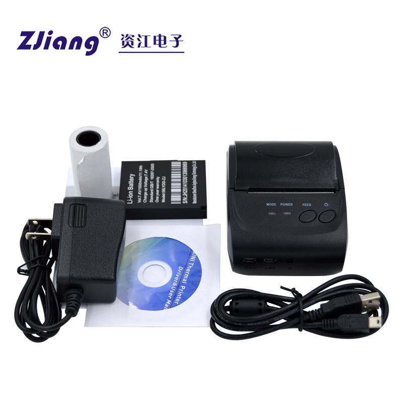 Best Portable Bluetooth Printer Wireless Laser Printer with BT+COM+USB ZJ-5802DD
