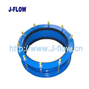 CF301 Ductile iron dedicated coupling PN10/16