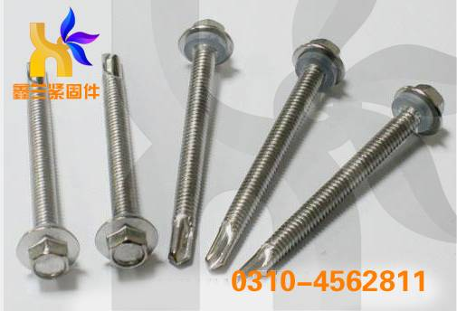 Self-Drilling Screws|Bolts|Fasteners