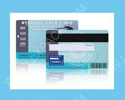 ip card suppliers & ip card exporters from china in lxpack.com