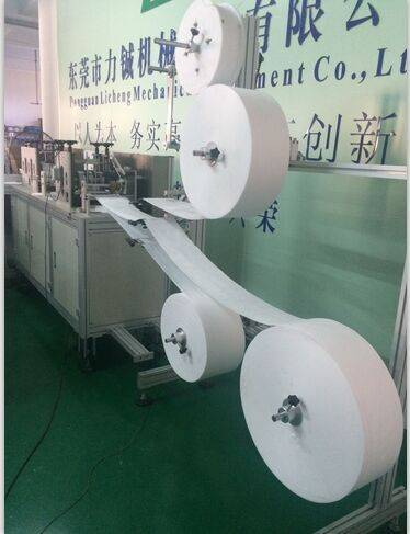 medical face mask making machine