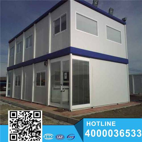 Customized assemble container house interior design