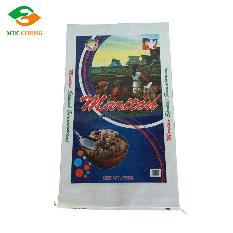 50kg pp woven palay/corn sack gravure printing
