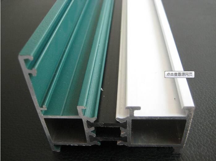 Thermal break aluminum profile for sale