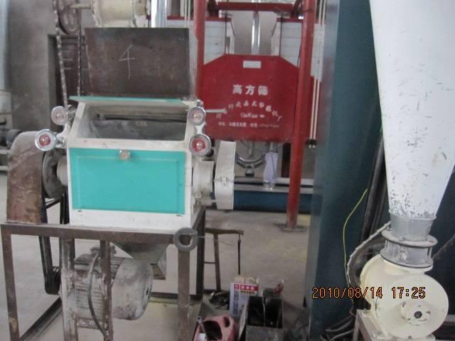 wheat milling machine