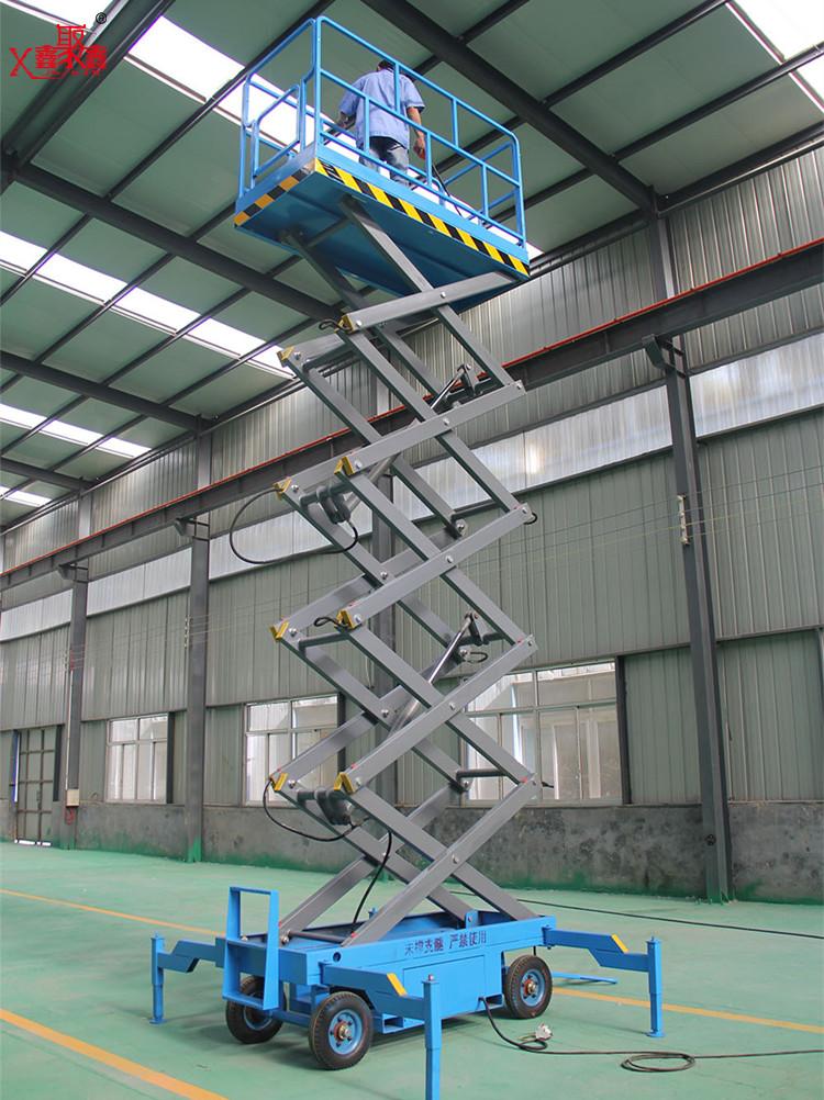 Hydraulic movable scissor lift, manual scissor lift for sale
