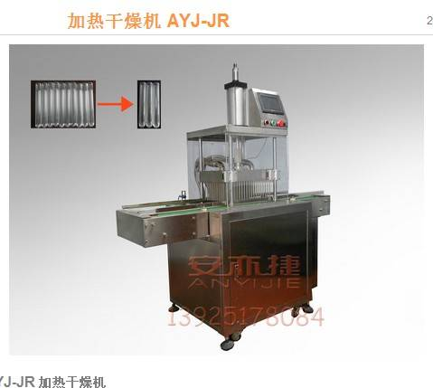 EDTA/clot activator Rapid Drying Machine