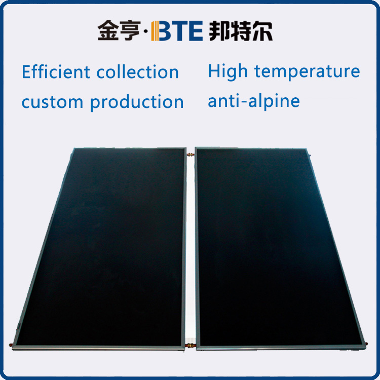 Flat pressure solar collector factory in China direct