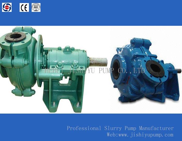 Slurry pump common troubleshooting solutions (below)
