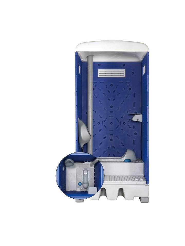 Portable Toilets Portable Storage Toilet Squat Type (Double-Wall-Ply)DSQ-300