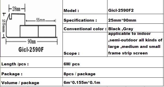 Gicl 2590F2 Led aluminum profile with extrusion for P10 led panel bus display frame