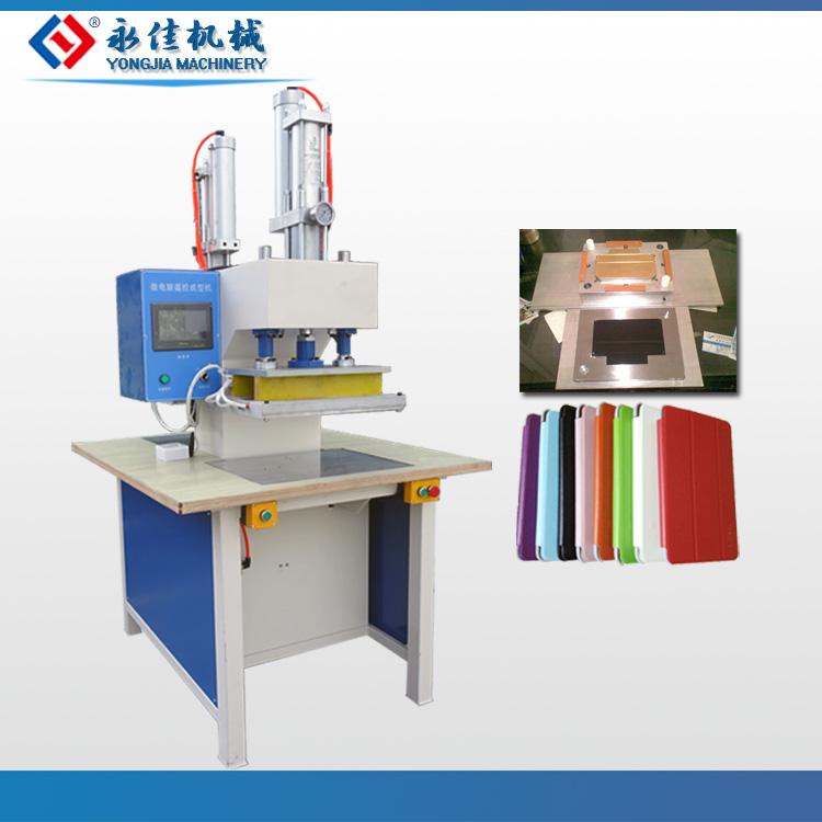 Garment label hot press machine