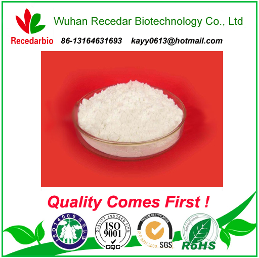 99% high quality raw powder CIPROFLOXACIN HYDROCHLORIDE