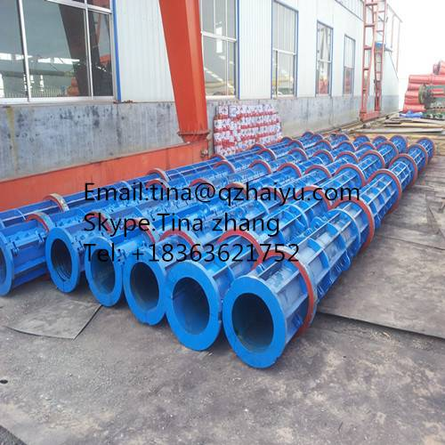electric concrete pole mould, concrete electrical pole machine