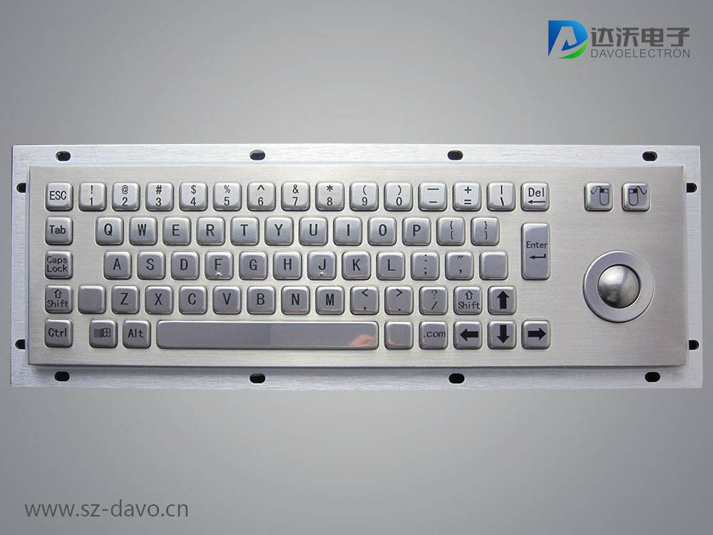 Metal kiosk keyboard with trackball D-8619