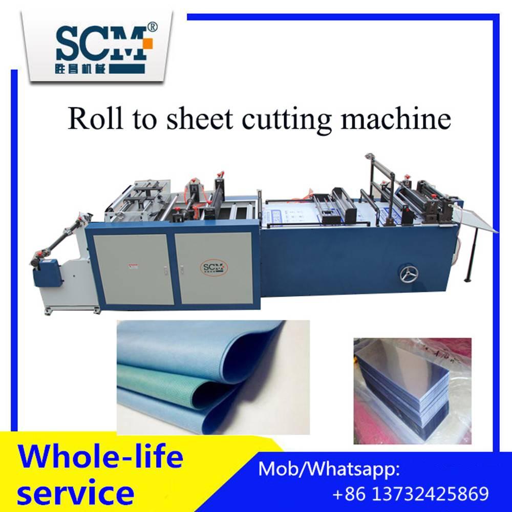 High Precision high speed rubber/PVC/Paper Cutting Machine