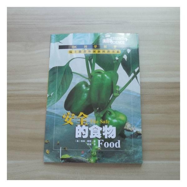 Top Quality Custom Paperbound Book Printing