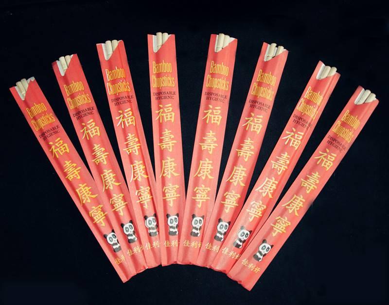disposable round2 bamboo chopsticks