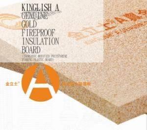 KINGLISH ® A Fireproof Insulation Board