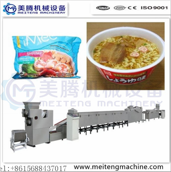 Small Capacity Fried Instant Noodles Production Line