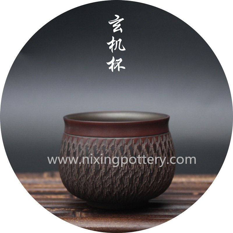Tea Cup Handmade Nixing Xuan Ji Clay Teacup Tea Cup Set