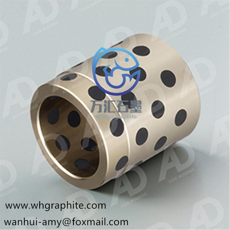 High Purity Carbon Graphite Guide Bush